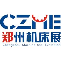 2016第12届中国郑州国际机床展