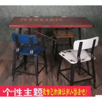 定制 欧美实木餐桌椅咖啡厅KTV办公室 酒吧桌椅组合电脑桌户外做旧简约