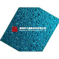长沙透明颗粒PC板 长沙4MMPC板卷材片材 长沙耐力板生产加工厂家