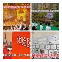 天津市渔具展会展位展台搭建租赁服务