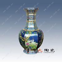 陶瓷工艺品花瓶 高档花瓶礼品 开业庆典花瓶