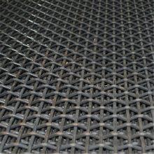 安平旺来黑钢震动筛网产品介绍及编织方法 高碳钢丝轧花网
