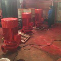 【厂家直销】上海泉尔水泵厂 XBD15/13.9-80L 消火栓加压水泵 消防泵设备