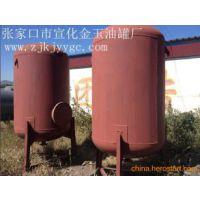 安定无塔供水压力罐 ,QX-9安定无塔上水器 润捷无塔供水