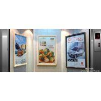 重庆电梯广告重庆小区电梯视频广告