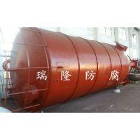 瑞隆压力容器-衬四氟压力容器