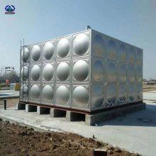 供应天津静海玻璃钢水箱 热镀锌水箱 带保温的多钱一立方 华强