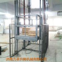 力卓机械专业销售导轨式高空作业平台 固定升降货梯