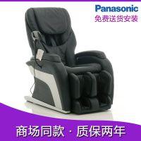 松下ep-ma11家用按摩椅 精准针对颈椎气压振动定时按摩椅