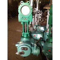 Z973X-10电动对夹式浆液阀