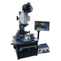 供应贵阳新天JX20 数字式小型工具显微镜