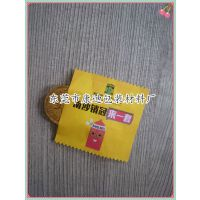 6*6cm避孕套宣传礼品 房地产创新营销策略 避孕套糖果