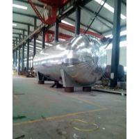 管道铁皮保温工程安装 铁皮保温防腐施工队