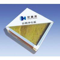 外墙岩棉复合板多少钱一米?50mm外墙岩棉复合板价格/外墙岩棉复合板价格表