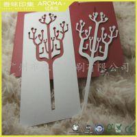 正茂印刷_试香纸定制_潮州试香纸