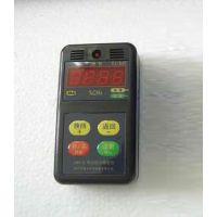 甲烷检测报警仪/瓦斯报警仪 国产 型号:WD-JCB4