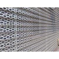镀锌冲孔网处价|镀锌冲孔网|广州穗安(在线咨询)
