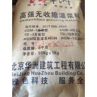 贵州防冻剂厂家,应用于负温水泥混凝土,防冻早强