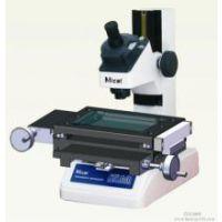 三丰TM系列工具显微镜供应维修 (兼二手回收)