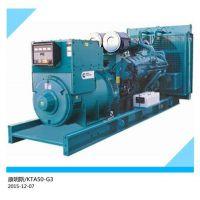 重庆康明斯厂家(在线咨询)|从化市发电机组|全新发电机组设备