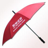 证券公司广告伞_华泰证券礼品伞_广州证券雨伞_订制太阳伞