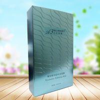 高档水晶压纹化妆品包装盒,银卡磨砂面膜盒,广州包装盒定做