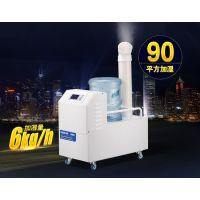 超声桶装式加湿器 百奥PHJT06LA 水桶加水,自由移动。