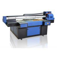南京绘雅厂家直销1513玻璃瓷砖uv打印机