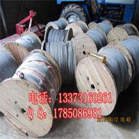 供应防扭钢丝绳破断力3-4吨 国标防扭钢丝绳