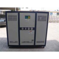 洪山冷水机|华巨冷(图)|小型冷水机
