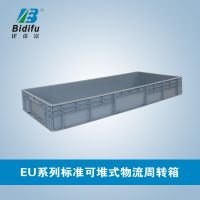 比帝富直供EU4911周转箱 塑料周转箱 900*400*120周转箱 物流箱