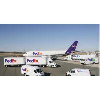 广东DHL快递到美国联邦FEDEX到日本空运快递报价