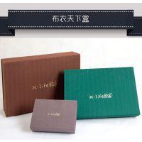 高档礼品包装盒 服装礼品盒 衬衫盒子 礼物盒