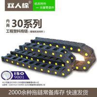 沧州拖链 工程塑料拖链厂家 华博公司