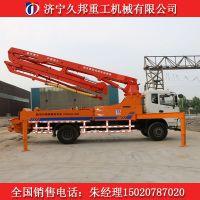 久邦重工小型泵车,农村专用,经济适用