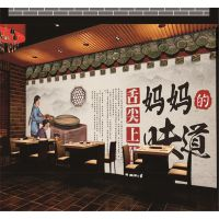 景灿3D整张复古做旧手绘中式风味特色小吃无纺布壁纸 主题川菜餐厅火锅烧烤店背景墙纸 舌尖上的美食壁画