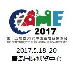 2017第十五届中国畜牧业博览会(畜博会)
