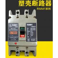 RMM1-63H/3330