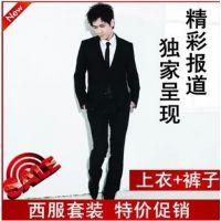 规则领色块条绒布长袖商务休闲西装男西服 青年 修身型小韩版套装