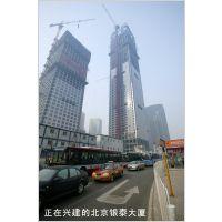 供应Q420GJC高建钢板Q460GJC钢板Q390GJC舞阳钢厂