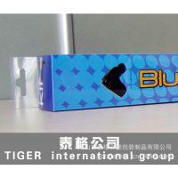 中山厂家加工透明PVC盒,PVC透明盒,磨砂PP盒,PET塑料盒