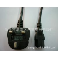 带保险插头线/英式插头线/香港插头线 现货供应