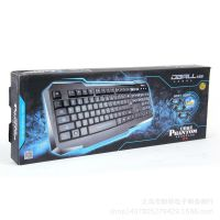 七龙珠高端游戏键盘 电脑有线usb键盘 家庭办公台式电脑键盘