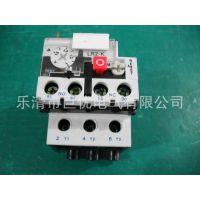 厂家供应迷你型热继电器LR2-K系列 LR2-K0302