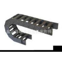 供应钢制拖链/塑料拖链/尼龙拖链/其他机床附件
