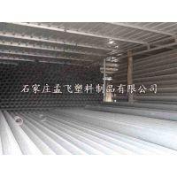 塑料管材生产厂家