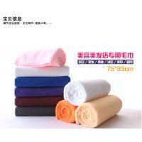普宁市厂家直销超细纤维美容毛巾 超强吸水干发巾擦车巾