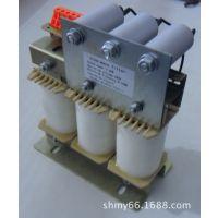 厂家直销 变频器输出正弦波滤波器2.2KW