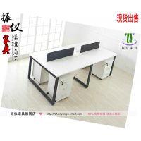 上海振仪办公家具新款钢架4人办公桌组合办公屏风简约电脑办公桌