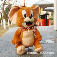 正版外贸迪斯尼原单迪士尼原单猫和老鼠杰瑞公仔毛绒玩具布娃娃